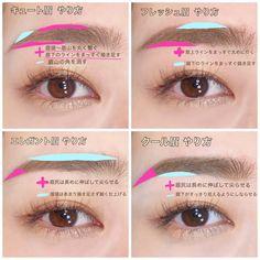 Anime Makeup, Makeup Geek, Beauty Makeup, Eye Makeup, Flawless Makeup, Gorgeous Makeup, Cut Crease Makeup, Japanese Makeup, Gel Liner