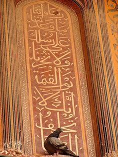 Islamic Art in Wazir Khan Mosque