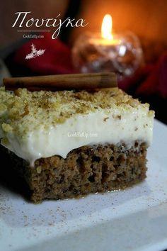 Πουτίγκα ή κοφτή, ονειρεμένος συνδυασμός καρυδόπιτας με κρέμα... Candy Recipes, Sweet Recipes, Cookie Recipes, Dessert Recipes, Greek Sweets, Greek Desserts, Cupcakes, Cupcake Cakes, Greek Cake