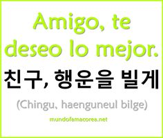 Te deseó lo mejor Korean Words Learning, Korean Language Learning, Korean Phrases, Korean Quotes, Learning Psychology, Korean English, Learn Hangul, Korean Lessons, Word Sentences