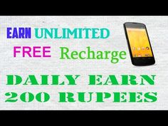 TricknShop - Free Recharge Tricks Deals Discount Coupons Shopping | Free  Recharge online Earn Money | Pinterest | Free