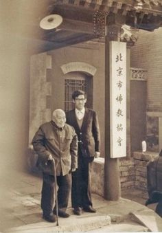 "Sun Yaoting, the last surviving Eunuch from the Qing Dynasty who died in 1996.  They don't need eunuchs anymore!"" However, Sun didn't see it that way.  He was inspired by a eunuch in his village that became rich and he chose to be a eunuch himself."