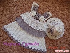 Crochet gold: Sarafan with flowers and hat!!!