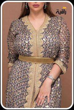 Timberland Mens, Hijab Fashion, Sweaters, Wedding, Collection, Dresses, Arabic Dress, Vestidos, Caftans