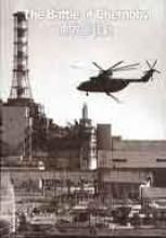 La batalla de Chernobil - Documentales online  La Batalla de Chernóbil (The Battle of Chernobyl 2006) Un Film de Thomas Johnson Chernovyle, Desastre Nuclear. Un documental transmitido por Discover Channel sobre los acontecimientos 1986, cuando la planta de energía nuclear de Chernobyl, explotó en una llamarada de colores que alcanzó los 1.000 metros de altura en el cielo de Ucrania.