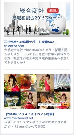Facebook 2014-11-20 14-19-29