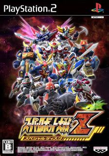 Super Robot Taisen Z Ps2 Iso Rom Download