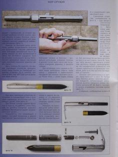 Russian pen guns 3 - amodestpublication