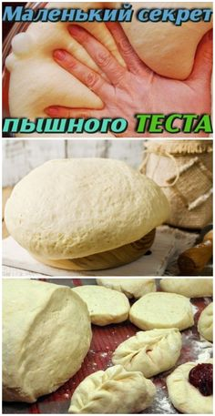The chef of the famous restaurant issued Шеф-повар известного ресторана выдал ингре… The chef of a well-known restaurant issued an ingredient that makes the dough bloat literally before our eyes, and the pastries melt in your mouth - Lemon Crinkle Cookies, Russian Cakes, Cheese Pastry, Sweet Pastries, Russian Recipes, Food Crafts, Dough Recipe, No Bake Desserts, Cookie Dough