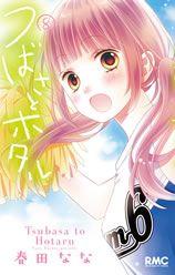 Shoujo, Webtoon, Manga, Anime, Manga Anime, Manga Comics, Cartoon Movies, Anime Music, Animation