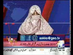 Wife Of Saulat Mirza Interview Geo News