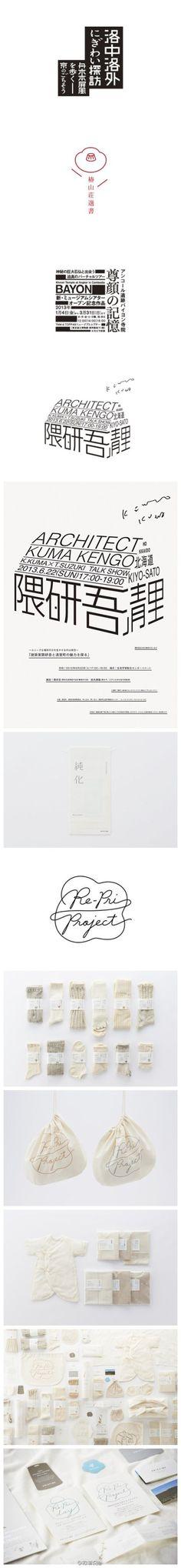 大黒デザイン研究室 Baby product #identity #packaging #branding PD