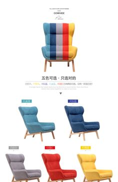 nordic small apartment living room sofa chairs simple modern fabric