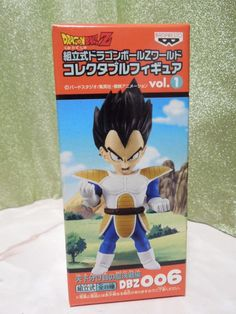 New Dragon Ball Kai Vol.1 006 WCF World Collectable Vegeta Figure Rare