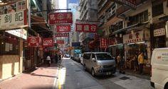 Sheung Wan Wing Lok Street ©philbouasse
