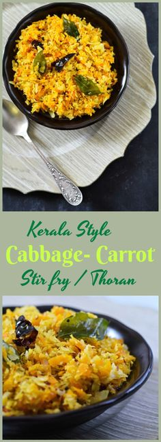 Cabbage Carrot thoran- a typical Kerala vegetarian recipe which is served along with onam sadya.| nimmiafzal.com