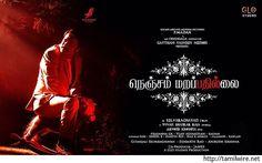 No clarity yet on release of Nenjam Marappathillai' - http://tamilwire.net/62483-no-clarity-yet-release-nenjam-marappathillai.html