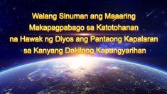 """Album ng mga Sipi mula sa mga Salita ng Diyos   """"Ang Diyos Mismo, Ang Na... Praise Songs, Tagalog, Drama, Christian, Movie, Album, God, Education, Youtube"""