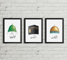 Islamic Holy Cities Digital Painting Wall Art * * ❤ * * Description: Instant… – My CMS Islamic Paintings, Islamic Wall Art, Islamic Decor, Painting Wallpaper, Painting Art, Islamic Art Calligraphy, Painting Process, Wall Prints, Illustration