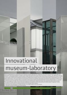 Innovational museum-laboratory by Nikita Kolbovskiy, via Behance #rethinkingthemuseum