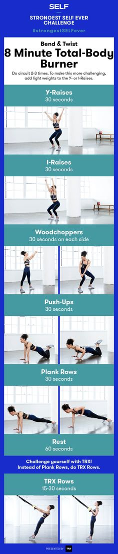 This 8-minute total-body burner is from the Strongest SELF Ever challenge. This workout is all about better posture and stronger arms. In the routine, you'll focus on shoulder mobility—that is, pushing your shoulders back, opening up your chest, and engaging your upper back muscles.
