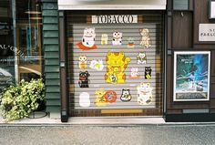 lucky cats   Flickr Japan
