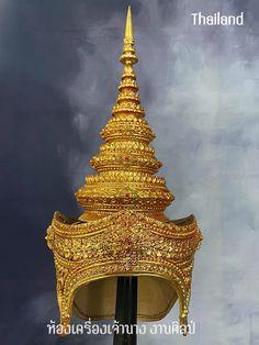 Ethnic Jewelry, Luxury Jewelry, Antique Jewelry, Thai Traditional Dress, Thai Art, Headdress, Gems, Diamond, Antiques