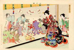 Date unknown - Chikanobu -  New Years Day