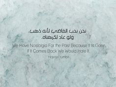 www.daribnkhaldun.com #ترجمة  #ترجمة_عمان #ترجمة_الأردن  #ترجمة_عمان_الأردن #دار_ابن_خلدون_للترجمة #translation_Amman #translation_Jordan #translation_services_Amman_Jordan www.daribnkhaldun.com