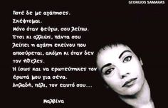 Μαλβίνα