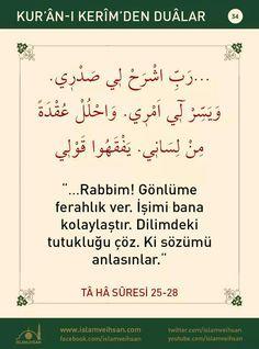 Islam Quran, Allah, Words, Turkey, Feelings, Turkey Country, God, Allah Islam, Horse
