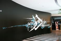 let it be — islamandart: Dubai International Financial. History Of Calligraphy, Arabic Calligraphy Art, Arabic Art, Caligraphy, Calligraphy Wallpaper, But Is It Art, Arabic Design, Graffiti Wall, Environmental Graphics