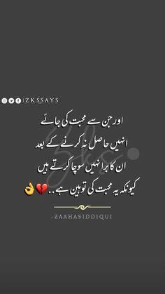 Best Quotes In Urdu, Poetry Quotes In Urdu, Best Urdu Poetry Images, Love Poetry Urdu, Hindi Quotes, Deep Poetry, Qoutes, Bano Qudsia Quotes, Poetry Lines