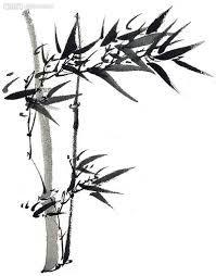 中国画竹에 대한 이미지 검색결과
