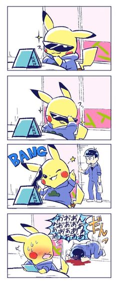 Find images and videos about anime, manga and pokemon on We Heart It - the app to get lost in what you love. Pokemon Comics, Pokemon Memes, Cute Pokemon, Pokemon Fan, Baby Pokemon, Pokemon Stuff, Pikachu, Osomatsu San Doujinshi, Chibi Anime