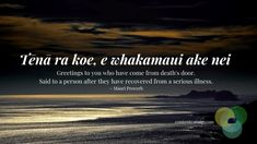 A Collection of Māori Proverbs – Content Catnip Maori Symbols, E Greetings, Maori People, Book Review Blogs, Different Words, First Language, New Beginnings, Languages, Background Images