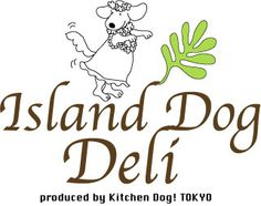 Holistic Practitioner, Homemade Dog Food, Deli, Natural Health, Dog Food Recipes, How To Find Out, Students, Island, Homemade Food