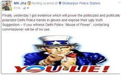 #incredibleindia #follow4follow #followforfollow #followforfollowback #followbackalways #follow #followtrain #like4like #like4follow #likeforfollow #likeforlike #likeforlikealways #India #indian #love #nature #blackandwhite #cops #police