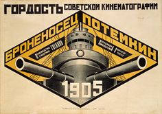 アレクサンドル・ロトチェンコ『戦艦ポチョムキン』 1925/1926年、リトグラフ・紙、73.0×103.0cm、Ruki Matsumoto Collection Board