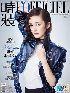 Actress Yang Mi  http://www.chinaentertainmentnews.com/2016/05/yang-mi-covers-fashion-magazine.html