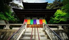 Eikando temple, Higashiyama Kyoto (@japanimpression) | Twitter