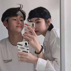 I Feel Ugly, Feeling Ugly, Relationship Goals Pictures, Cute Relationships, Korean Couple, Best Couple, Bff, Ulzzang Couple, Beautiful Love