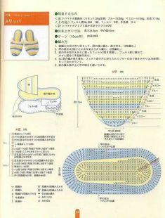 Crochet slippers chart pattern