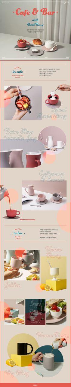 Ad Design, Clean Design, Retro Design, Layout Design, Branding Design, Design Ideas, Wireframe Design, Email Design Inspiration, Promotional Design
