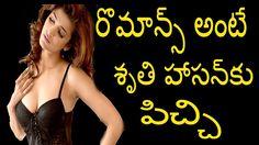 Shruti Hasan Stunning Comments On Movies || రొమాన్స్ అంటే శృతి హాసన్కు ఇష్టమటheroine shruti hasan hot romantic movie video updates Stay tuned to Review Raja for all Interesting updates about Tollywood News, Gossips, Latest telu... Check more at http://tamil.swengen.com/shruti-hasan-stunning-comments-on-movies-%e0%b0%b0%e0%b1%8a%e0%b0%ae%e0%b0%be%e0%b0%a8%e0%b1%8d%e0%b0%b8%e0%b1%8d-%e0%b0%85%e0%b0%82%e0%b0%9f%e0%b1%87-%e0%b0%b6%e0%b1%83%e0%b0%a4%e0%b0%bf-%e0%b0%b9/