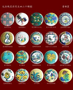 九谷焼豆皿 古九谷写し青手椿図 Ceramic Table, Ceramic Plates, Porcelain Ceramics, Ceramic Pottery, Japanese Porcelain, Japanese Pottery, Ceramic Painting, Ceramic Art, Japanese Dining Table