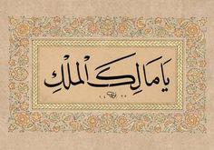 hüseyin öksüz by katina Arabic Calligraphy Design, Islamic Calligraphy, Mystical Pictures, Beautiful Names Of Allah, Autumn Scenery, Iranian Art, Islamic World, Arabic Love Quotes, Penmanship