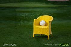 Кресло Парадиз легкое и элегантное, благодаря своей плавной форме оно будет прекрасно смотреться в любом заведении. #rattan #pradex #furniture #chair #мебель #прадекс #ротанг  #кресло