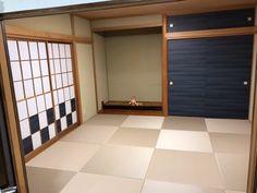 Tatami Mat, Japanese Culture, Room, Furniture, Home Decor, Bedroom, Decoration Home, Room Decor, Rooms