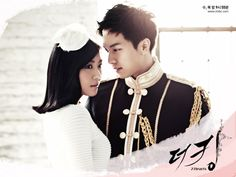 Drama The King Two Hearts with Hah Jin Won & Yi Sung Gih